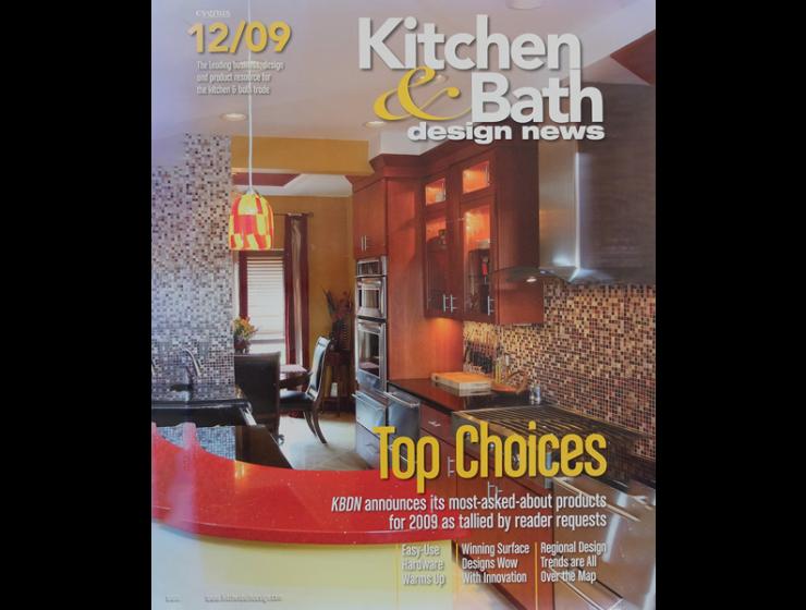 2009 Kitchen & Bath Design News magazine