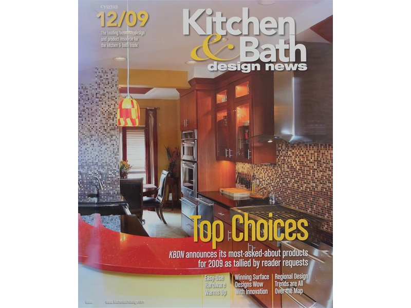 2009 Kitchen & Bath Design News magazine