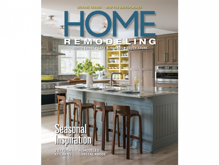 2017 Home Remodeling magazine