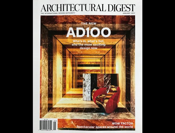 2017 Architectural Digest magazine