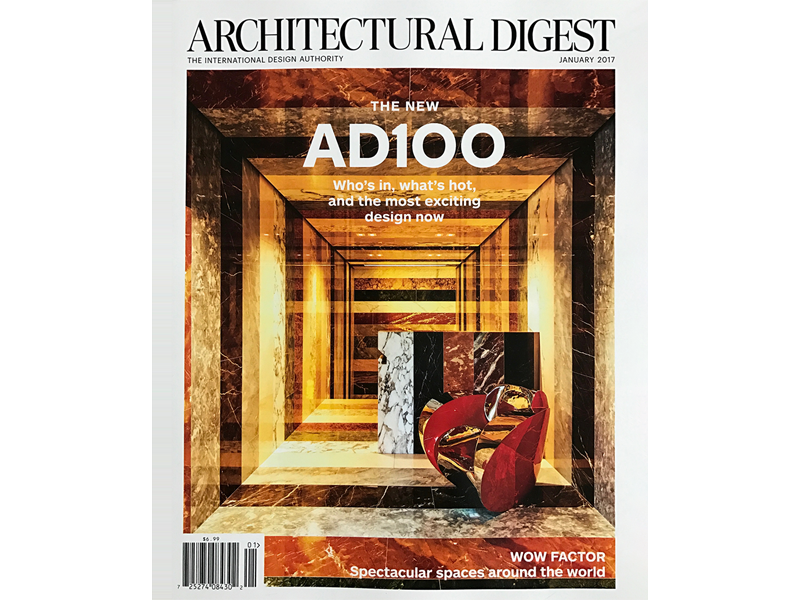2017 Architectural Digest magazine
