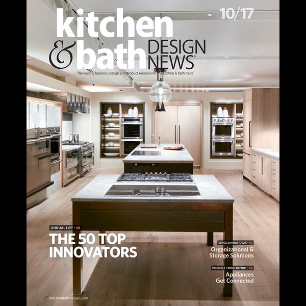 2017 Kitchen & Bath Design News magazine