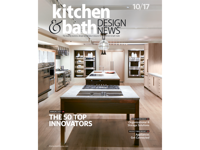 2017 Kitchen & Bath Design News magazine