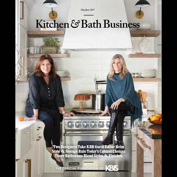 2017 Kitchen Bath & Business magazine