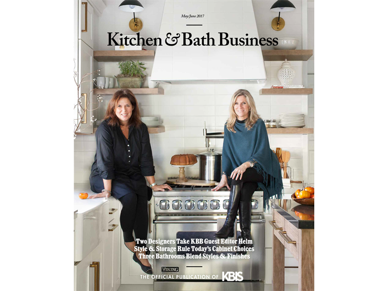 2017 Kitchen Bath & Business magazine