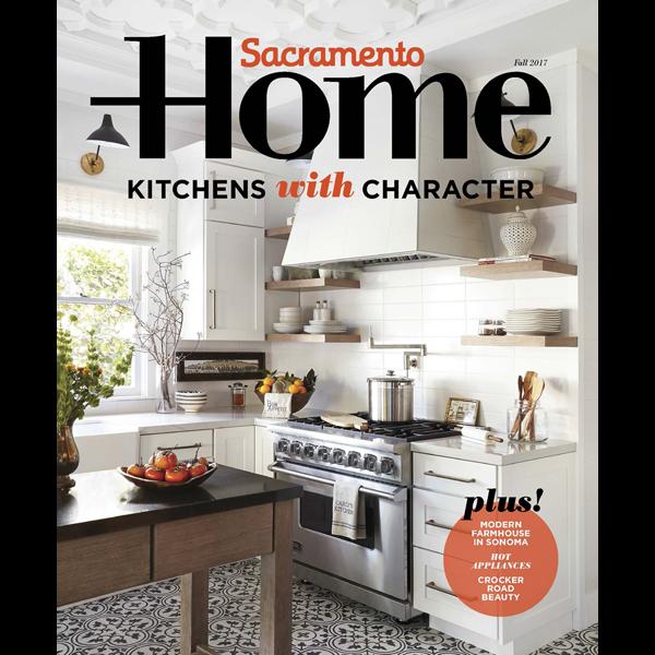 2017 Sacramento Home