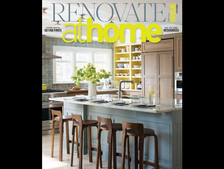 Renovate atHOME Edition: Creating Interest